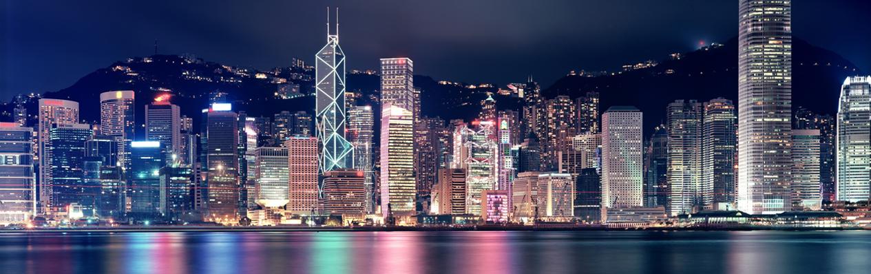 Syed Brokerage & Capital Co Hong Kong
